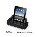 Carbon Fiber Charging Station / iPad Stand (USA)