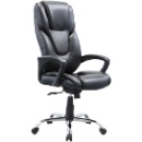 High Back Bonded Leather Director Chair  (China)