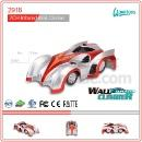 Toy Vehicle Racing Car and Infrared Wall Climber Car (China)