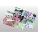 Digital Print Card (Hong Kong)