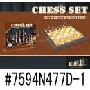 Chess Game Set (Hong Kong)